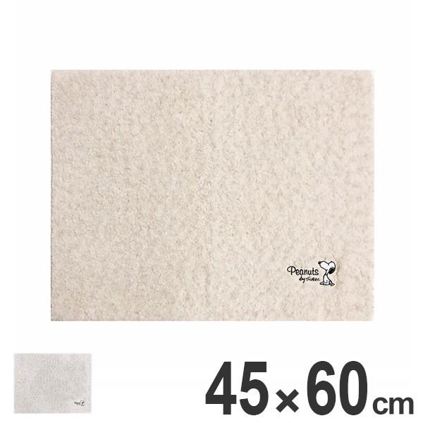 バスマット スヌーピー デイリーミックス 45×60cm ( 風呂マット お風呂マット 足ふきマット 拭ける ふける 洗面所 玄関マット インテリ