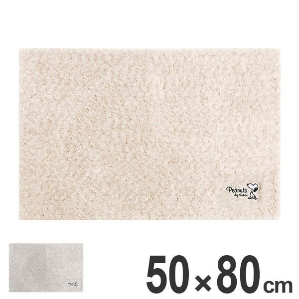 バスマット スヌーピー デイリーミックス 50×80cm ( 風呂マット お風呂マット 足ふきマット 拭ける ふける 洗面所 玄関マット インテリ