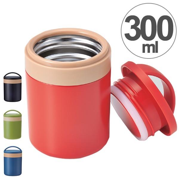 保温弁当箱 デリカポット コンパクトタイプ レトロフレンチカラー 300ml ( お弁当箱 保温 保冷 ランチポット 超軽量 ランチジャー
