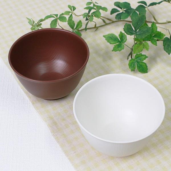 茶碗 370ml 持ちやすい 木製風 介護 食器 プラスチック製 日本製 ( 食洗機対応 電子レンジ対応 お茶碗 プラスチック 木目調 介護用 自助