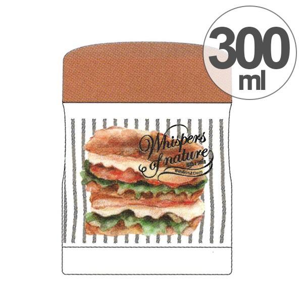 スープジャー 保温・保冷フードジャー 300ml ベーカリー ( お弁当箱 スープポット 保温容器 軽量 ランチジャー ランチポット ランチボッ