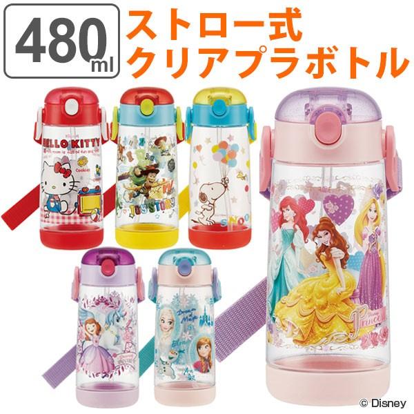 水筒 ストロー プラスチック ワンプッシュボトル 480ml 子供 キャラクター 軽量 ( プラスチック製 ストローボトル 幼稚園 保育園 キッズ