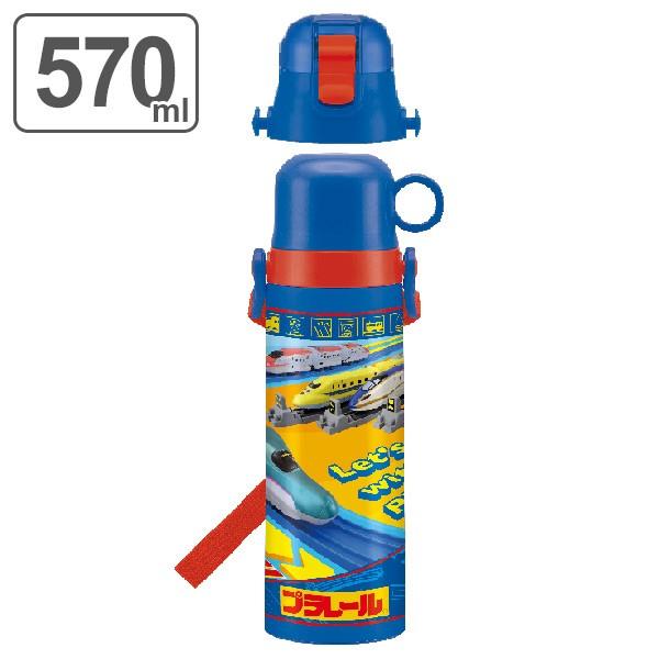 水筒 直飲み コップ 2WAY プラレール 580ml 570ml 子供 キャラクター ( 保温 保冷 ステンレス 子供用水筒 幼稚園 保育園 電車 はやぶさ