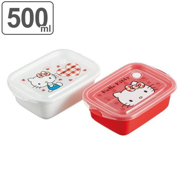 お弁当箱 子供 2個セット シール容器 ハローキティ レッドハート 500ml キャラクター ( ランチボックス デザートケース 保存容器 レンジ