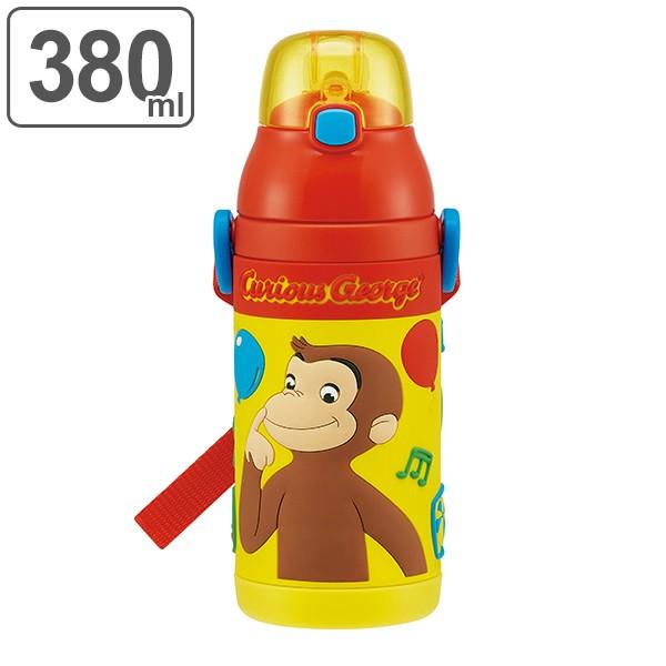 水筒 ステンレス ストロー 3Dワンプッシュストローボトル おさるのジョージ 380ml 子供 ( 保冷 幼稚園 保育園 ジョージ 3D キッズ キャ