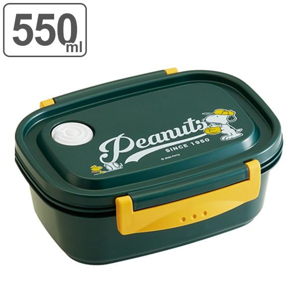 お弁当箱 1段 2点ロック ラク軽弁当箱 M PEANUTS スヌーピー 550ml ランチボックス ( 弁当箱 保存容器 レンジ対応 食洗機対応 冷凍 SNO