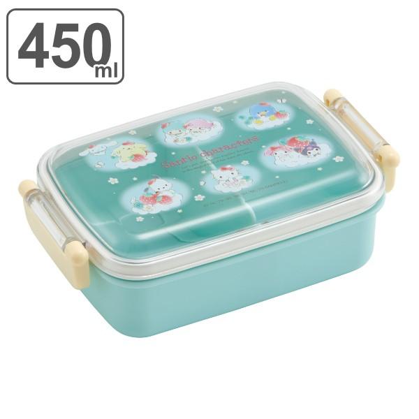 お弁当箱 1段 抗菌 ふわっとタイトランチボックス サンリオキャラクターズ 雲の上のいちご畑 450ml 子供 ( サンリオ 弁当箱 キッズ ラン