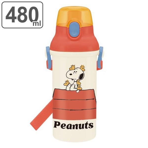 水筒 抗菌 プラスチック 直飲み PEANUTS スヌーピー レトロ 軽量 480ml キッズ ( SNOOPY 食洗機対応 直のみ すいとう 子供 幼稚園 保育