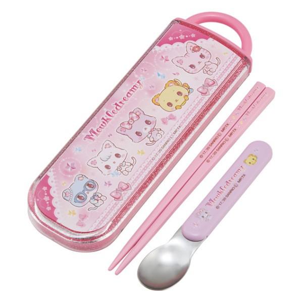 コンビセット スライド式 箸 スプーン ミュークルドリーミー おともだち カトラリー 子供 ( カトラリーセット 食洗機対応 お弁当用 キッ