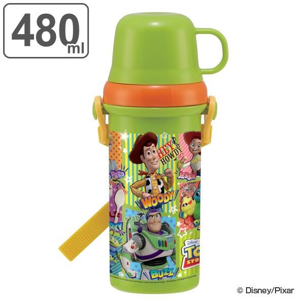 水筒 2way 直飲みコップ プラスチック トイ・ストーリー 480ml 子供 ( トイストーリー 食洗機対応 直のみ すいとう キッズ 肩 ショルダ