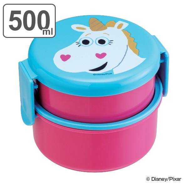 お弁当箱 2段 500ml 丸型 ランチボックス トイ・ストーリー バターカップ ( トイストーリー 弁当箱 ランチボックス レンジ対応 フォーク