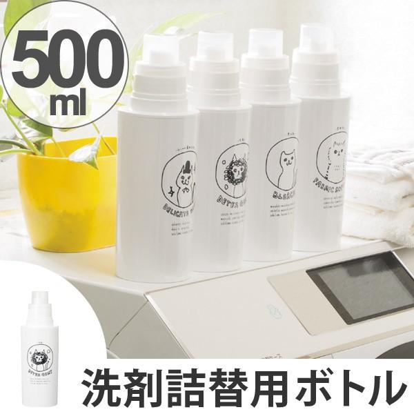 詰め替えボトル ネコランドリー 500ml ( 洗濯用品 詰め替え用 ネコ 猫 ねこ 洗濯 ランドリー つめかえ プラスチック製 洗剤 洗濯洗剤