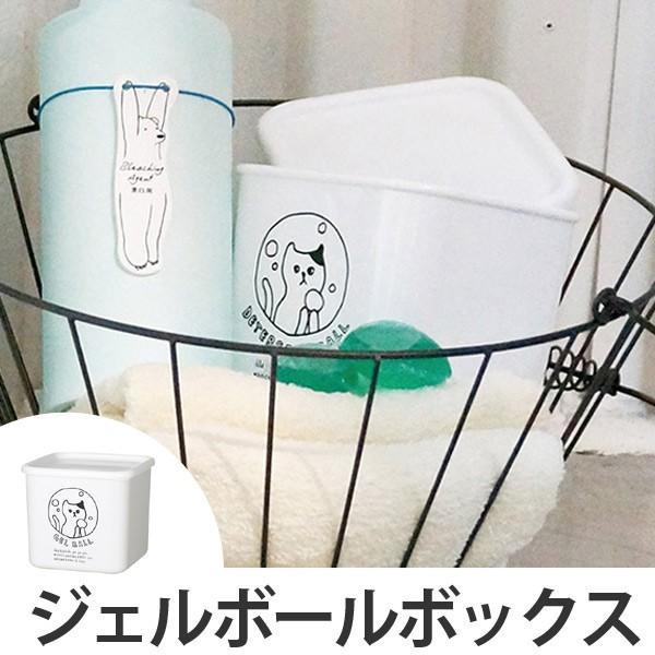 詰め替え容器 ネコランドリー デタージェントボックス 1100ml ( 詰め替え用 ネコ ジェルボール 猫 ねこ 洗濯 洗濯用品 ランドリー ラ