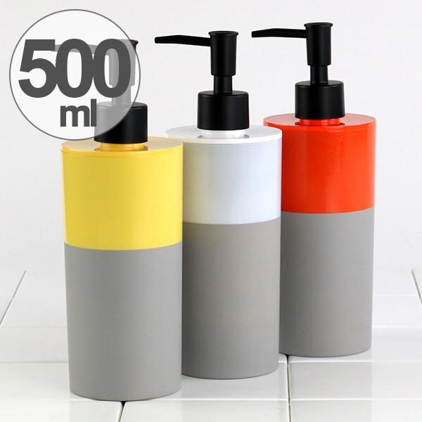 ディスペンサー TERRA COTTA グレー ( 詰め替えボトル ディスペンサーボトル シャンプー 詰め替え ボトル シャンプーボトル コンディシ