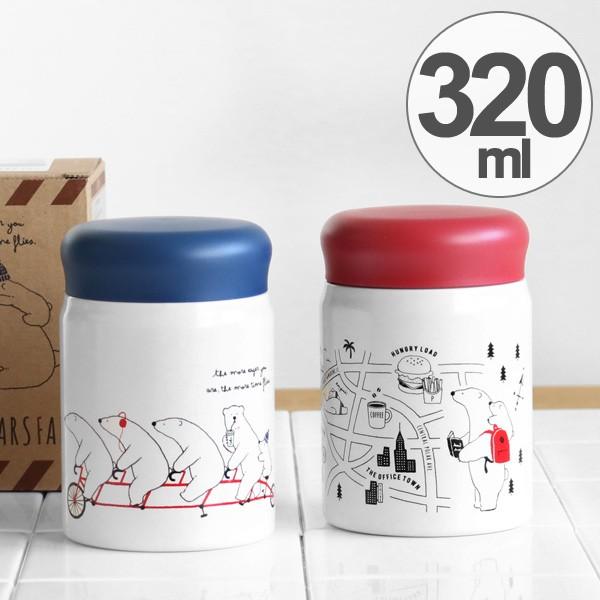 弁当箱 保温弁当箱 RWスープジャー POLARBEAR フードポット しろくま ステンレス製 320ml ( お弁当箱 スープポット 保温 保冷 シ