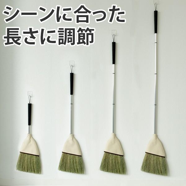 ほうき TSU・NA・GU つなぐ お座敷ほうき ジョイント式 日本製 ( 座敷箒 ホーキ 畳 和室 掃き掃除 掃除 清掃 道具 座敷 ざしき たたみ