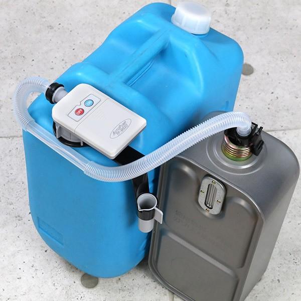 給油ポンプ 自動停止 単三電池 固定式 オートポンプ ( 電動給油ポンプ 灯油ポンプ 電動 電池式 スイッチ式 簡単 給油 自動 キャップつき