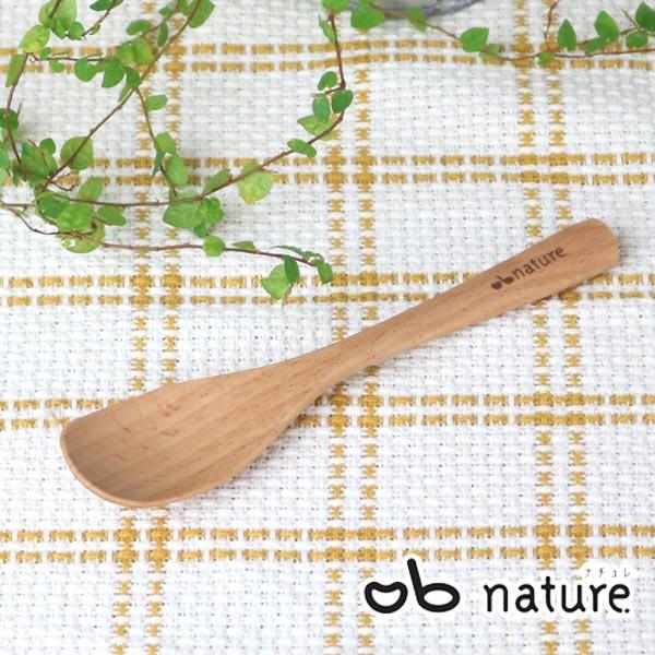 スプーン nature ナチュレ 木製ヨーグルトスプーン おしゃべりビストロ ( デザートスプーン カトラリー アイススプーン 木製食器 木