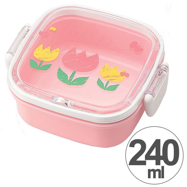 弁当箱 子供 デザートケース チューリップ 240ml レンジ対応 日本製 ( 子供 お弁当箱 ミニケース 果物入れ 子ども キッズ 果物ケー