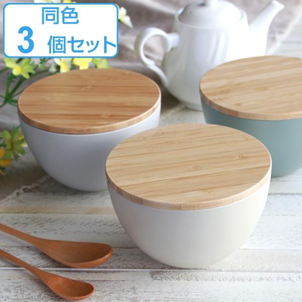 【最大1000円OFFクーポン配布中】 ボウル 13cm プラスチック ナチュラルテーブル Natural Table 皿 食器 洋食器 日本製 同色3個セット (