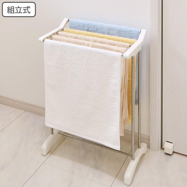 室内物干し PORISH タオルスタンド ステンレス ( ステンレス製 折りたたみ タオルスタンド 洗濯物干し 部屋干し 室内物干し ランドリ