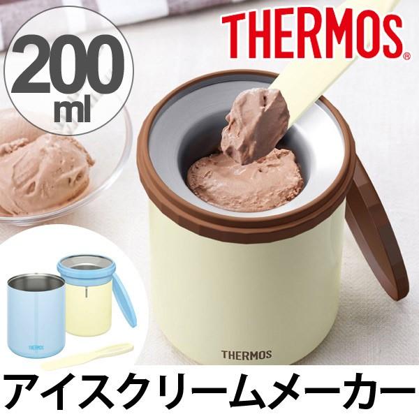 アイスクリームメーカー サーモス thermos 真空断熱アイスクリームメーカー KDA-200 ( アイスクリーム作り 製菓道具 製菓用品 手作