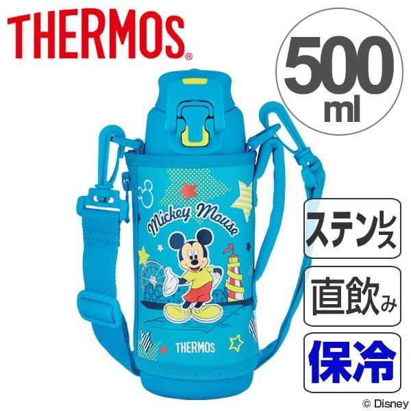 子供用水筒 サーモス 真空断熱スポーツボトル ミッキーマウス ステンレスボトル 500ml FFZ-502FDS ( 子供 ステンレス 直飲み カバ