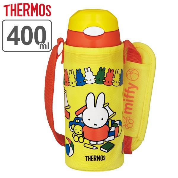 水筒 サーモス thermos ステンレス ミッフィー 真空断熱ストローボトル 400ml FHL-402FB ( 保冷 ストロー 幼稚園 保育園 ボトル 子供 キ
