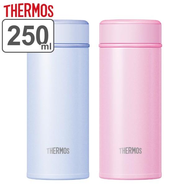 水筒 ステンレス サーモス THERMOS らくらく半回転オープン 真空断熱ケータイマグ 250ml JOG-250 ( 保温 保冷 軽量 スリム ステンレスボ