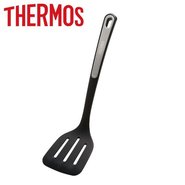 ターナー ナイロン 食洗機対応 耐熱 サーモス thermos ( フライ返し フライパン返し ヘラ へら ビーター 穴あき 穴開き キッチン 料理用