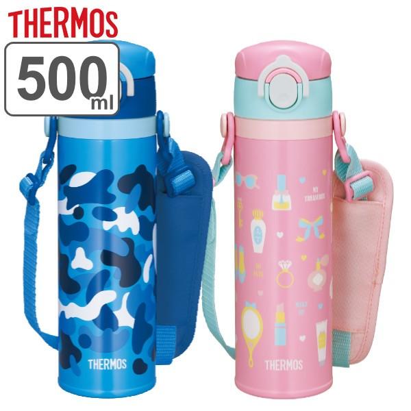 水筒 サーモス thermos 真空断熱 ワンタッチ ステンレス スポーツボトル JOI-500 500ml 子供用 ( スポーツドリンク対応 ステンレスボト