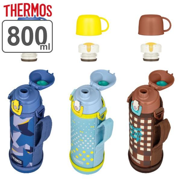 水筒 サーモス THERMOS 2way 直飲み コップ ステンレス 800ml FJJ-800WF ( 真空断熱 スポーツドリンク対応 保冷 保温 すいとう 直のみ
