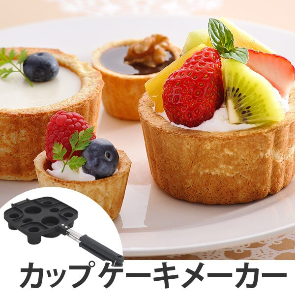 カップケーキメーカー 型 ガス火専用 レシピ付 日本製 タイガークラウン ( 送料無料 アルミ製 パンケーキパン 角型フライパン ガス