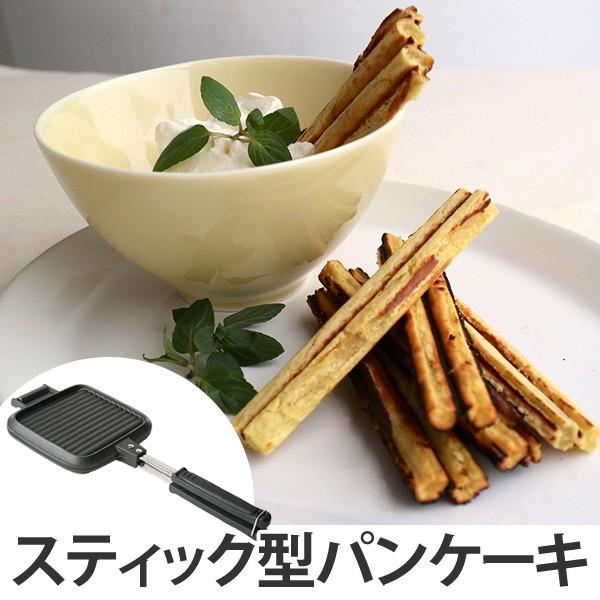 パンケーキメーカー 型 ガス火専用 フライパン パンケーキパン レシピ付き 日本製 タイガークラウン ( アルミ製 ガス火 ホットケ
