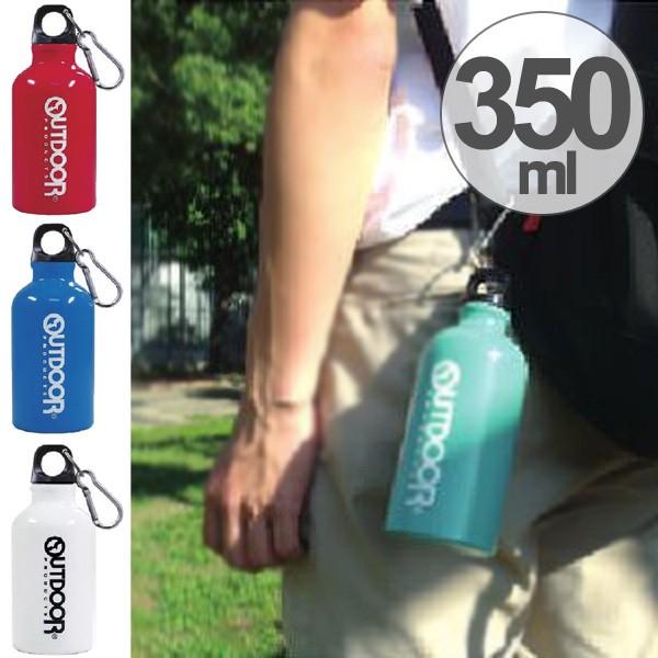 水筒 アルミボトル アウトドアプロダクツ 350ml カラビナ付き ( アルミ製 直飲み ダイレクトボトル マグボトル 携帯マグ すいとう