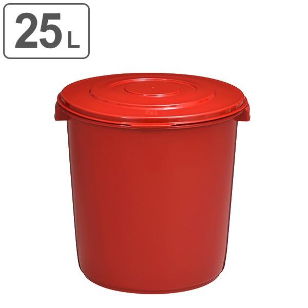 味噌樽 25L 25型 プラスチック製 ( みそ樽 ミソ樽 味噌容器 味噌専用樽 みそ 味噌 ミソ ポリ樽 保存 容器 自家製 大容量 )