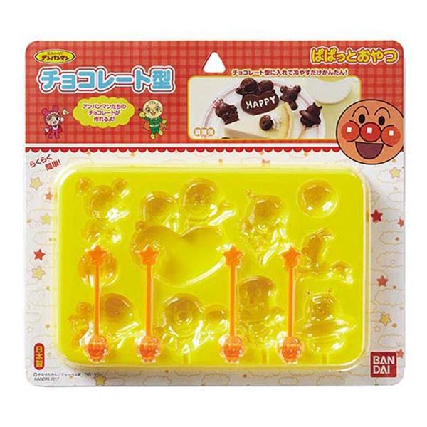 チョコレート型 アンパンマン チョコレートモールド ピック付き プラスチック製 キャラクター ( チョコレート 型 それいけ!アンパンマ