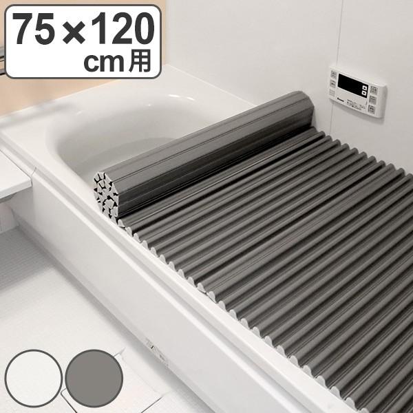 風呂ふた シャッター式 L-12 75×120cm Ag銀イオン 防カビ イージーウェーブ ( 送料無料 風呂蓋 風呂フタ ふろふた 風呂 ふた フタ 蓋