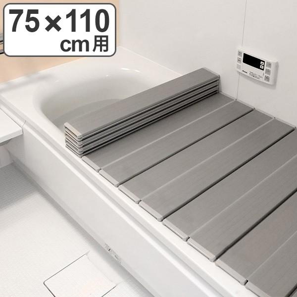 風呂ふた 折りたたみ式 L-11 75×110cm Ag銀イオン 防カビ 日本製 ( ふろふた )