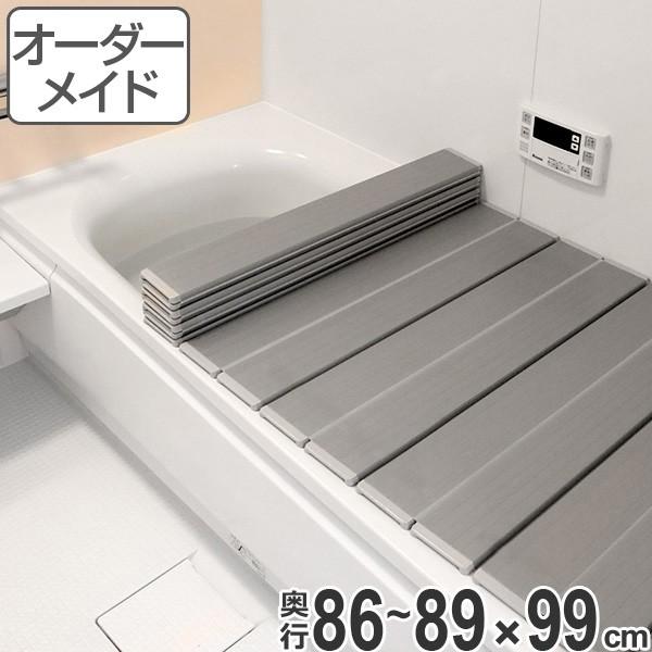 風呂ふた オーダー オーダーメイド ふろふた 風呂蓋 風呂フタ ( 折りたたみ式 ) 86〜89×99cm 銀イオン配合 特注 別注 ( 送料無料 風