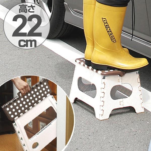 踏み台 セノビー 高さ22cm 天板29cm ホワイト ( 折りたたみ 折り畳み 脚立 セノ・ビー ステップ 洗車台 作業台 )