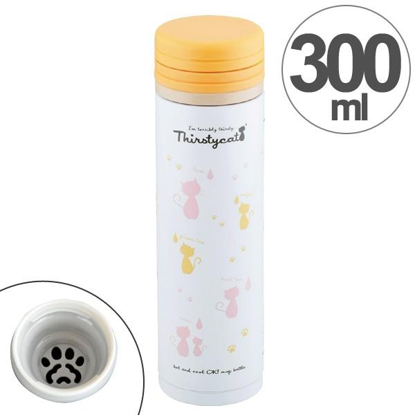 水筒 真空断熱マグボトル 直飲み 300ml ニャントル サースティキャット ステンレス製 ( ステンレスマグ マグボトル すいとう 断熱