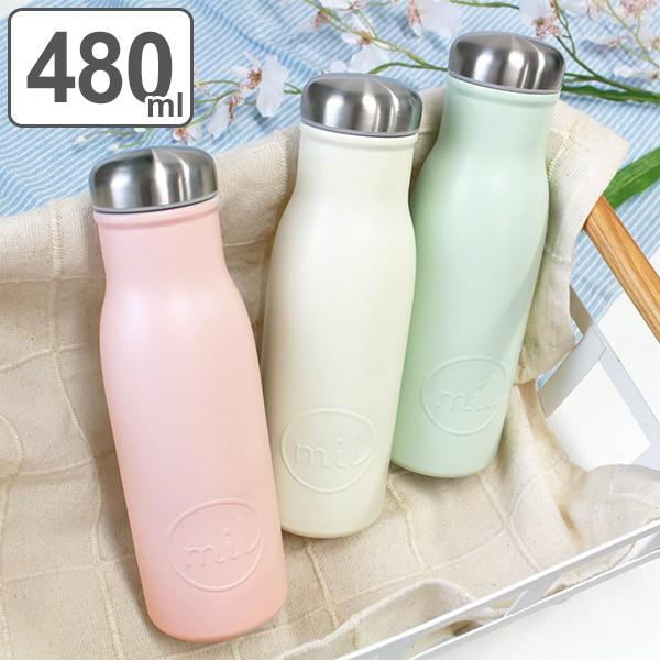 水筒 ステンレス 直飲み mil マグボトル 480ml ( 保温 保冷 軽い 軽量 ボトル ミニボトル プチボトル かわいい ミニサイズ スリム コン