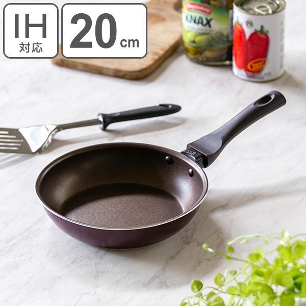フライパン 20cm IH対応 軽量 フワリード ( ガス火対応 浅型フライパン アルミフライパン 20センチ 軽い いため鍋 炒め鍋 小さい ミニ