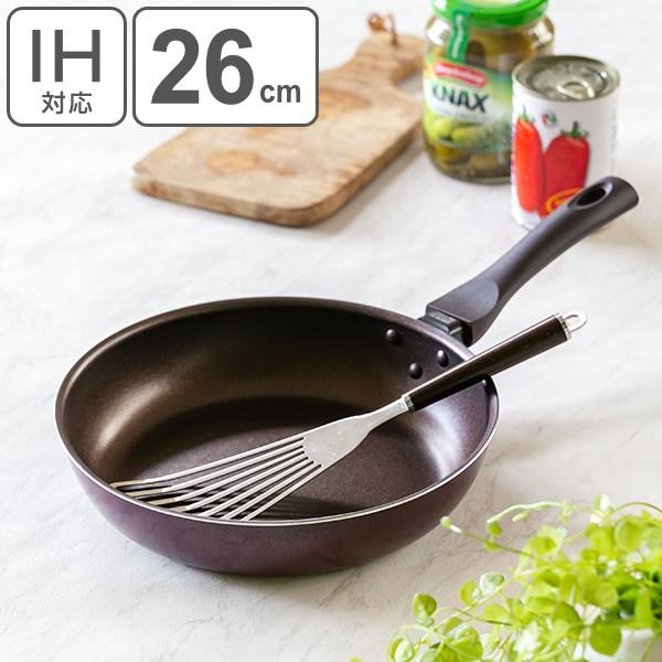 フライパン 26cm IH対応 軽量 フワリード ( ガス火対応 浅型フライパン アルミフライパン 26センチ 軽い いため鍋 炒め鍋 ふっ素樹脂 ア