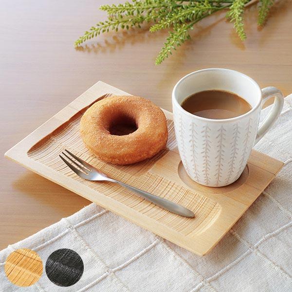 お盆 22cm トレー 彫刻 天然木 プレイスマット ランチョンマット 皿 食器 ( 木製 トレイ 角型 一人用 ワンプレート ウッドトレイ 木製食