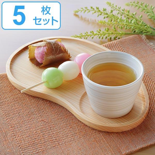 お盆 25cm トレー 天然木 プレイスマット ランチョンマット コーヒー皿 食器 同色5枚セット ( 木製 トレイ 楕円 一人用 ワンプレート ウ