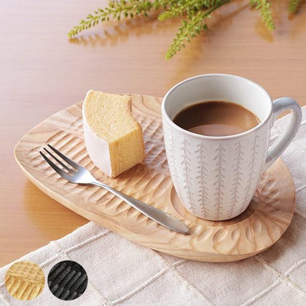 お盆 23cm トレー 手彫り 天然木 プレイスマット ランチョンマット コーヒー皿 食器 ( 木製 トレイ 楕円 一人用 ワンプレート ウッドト