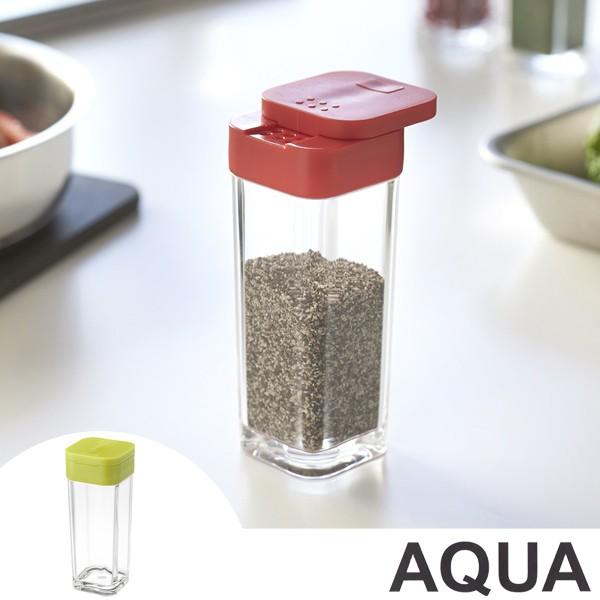 【最大1000円OFFクーポン配布中】 スパイスボトル 調味料ストッカー AQUA アクア ( 調味料 ボトル 容器 収納 塩こしょう ソルト ペッ