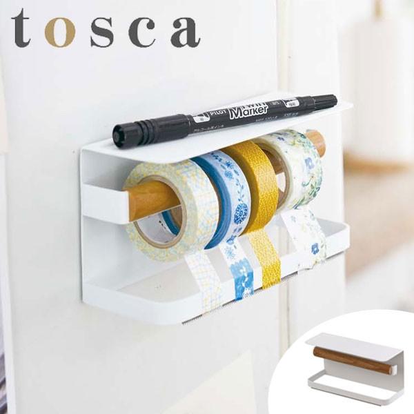 【最大1000円OFFクーポン配布中】 マグネットマスキングテープホルダー トスカ tosca ( テープカッター マステホルダー テープホルダ